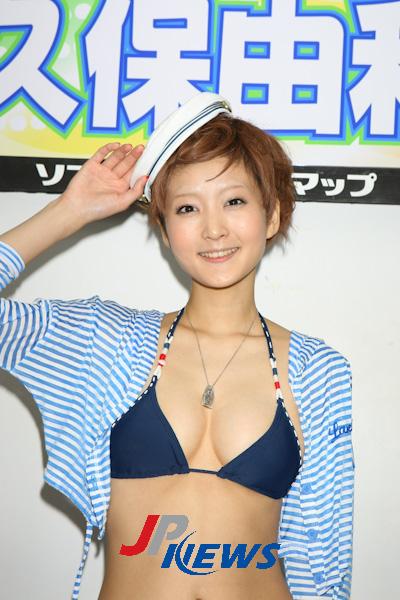 ▲ 久保由利香・最新dvd『リビドー』      jpnews/幸田匠... JPNews 일본